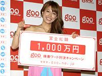 20080602-satoda.jpg