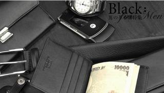 極小財布 ミニ財布